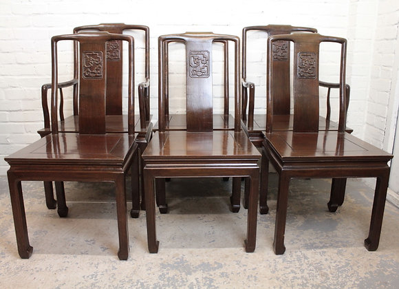 Set of 6 Hardwood Oriental Style Dining Chairs