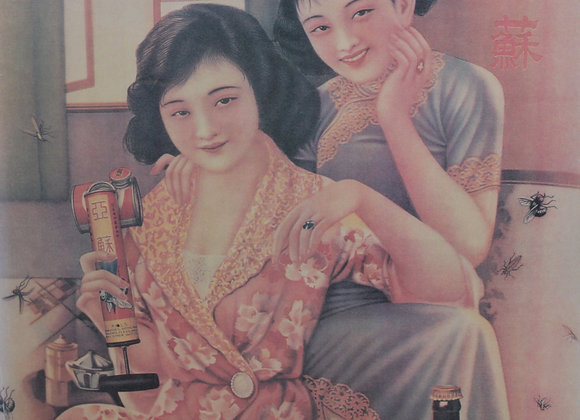 Pair of Korean Beer Advertisements