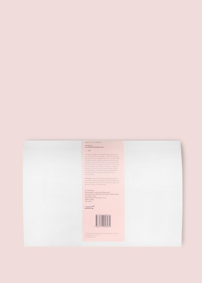 pink27.jpg