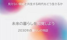 i640-2020 Hosei02.jpg