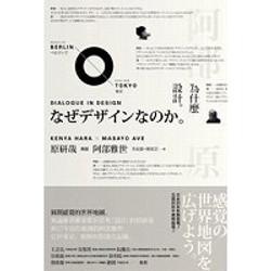 13_i200-s4082126