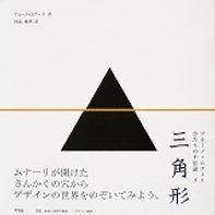 i160-MunariBook03-b03bc.jpg