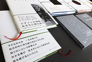 s400-Munari books04.jpg