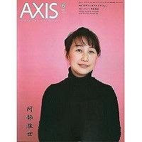AXIS vol.139_06/2009