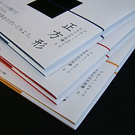 i-2010_MunariBook01.jpg