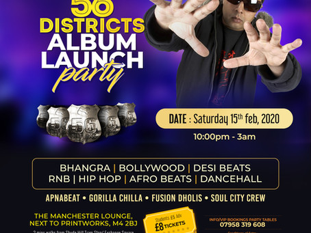 Panjabi MC - Manchester Lounge, Saturday 15th February 2020