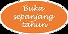 365日オープンアイコンインドネシア.png