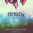Playjoy - Playjoy - T'ente I II III - co