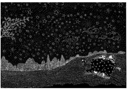 Upstairs, Under the Stars