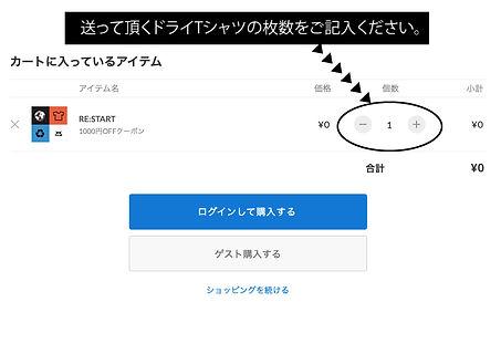 スクリーンショット-2021-06-27-18.53.57.jpg