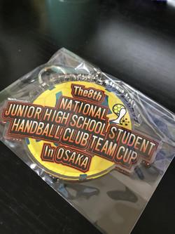 第8回中学生ハンドボールクラブチームカップキーホルダー