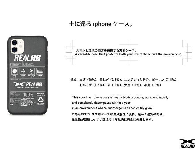 3A381E46-C752-4815-A76D-6545F0AD80CD.jpe