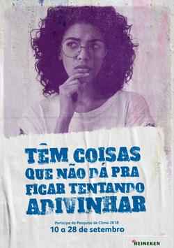Achismo-Poster