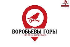 застройщик Воробьевы Горы в Харькове