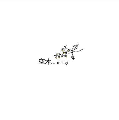 空木.utsugi.jpg