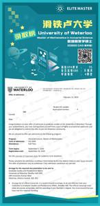 微信图片_202008282010282.jpg