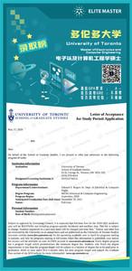 微信图片_202008301212571.jpg