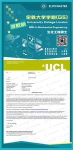微信图片_202008282010284.jpg