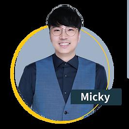 tutors-micky.png