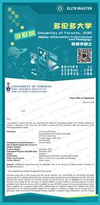 微信图片_202008282010289.jpg