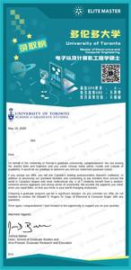 微信图片_202008301212572.jpg