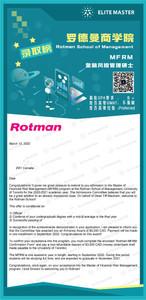 微信图片_202008301212576.jpg