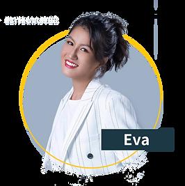 tutors-eva.png
