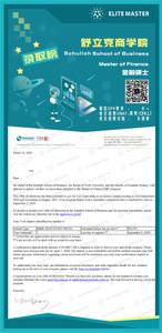微信图片_20200830123212.jpg
