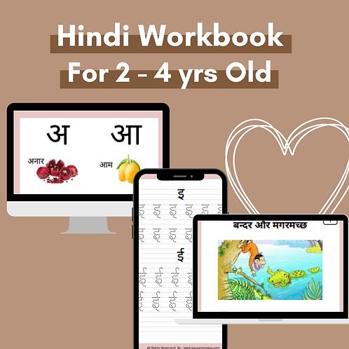 Preschool, Pre - K Hindi Workbook