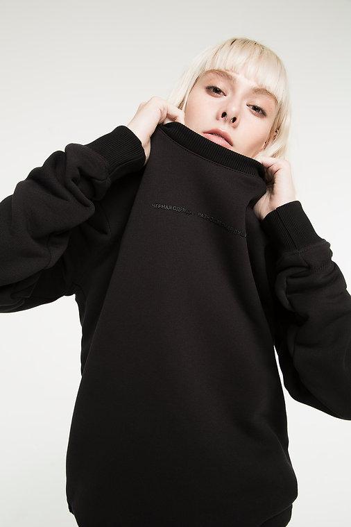 Коллекция Светоч Российский бренд одежды MOE MADEONEARTH интернет-магазин