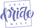 logo_violet-1.png