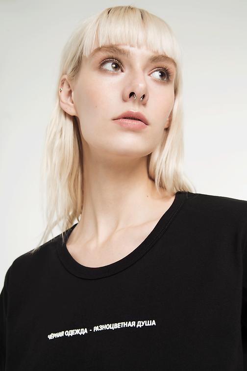 Чёрная одежда-разноцветная душа Коллекция Светоч Российский бренд одежды MOE MADEONEARTH интернет-магазин