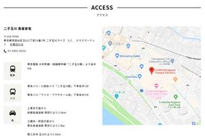 蔦屋家電へのアクセスマップ