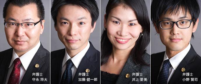 広島の千瑞穂法律事務所の所属弁護士