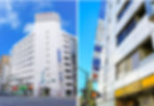 広島市中区の第3ウエノヤビル外観