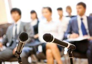 広成建設株式会社主催「役員向けコンプライアンス研修」の講師