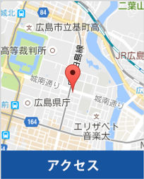 千瑞穂法律事務所へのアクセスマップ