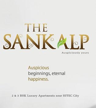 Sankalp_wallpaper.jpg