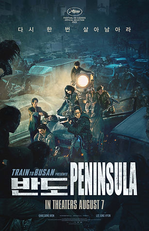 11x17-Peninsula.jpg