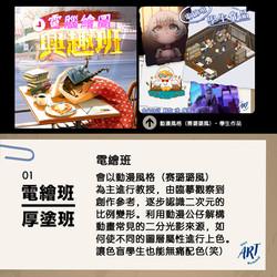 06小知識:【厚塗與賽璐璐】==========================