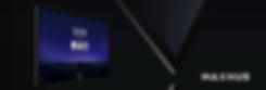 Maxchub black banner with display_ult.pn