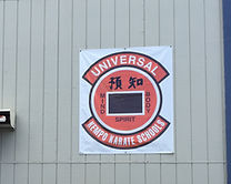 Universal Kempo Karate Hawaii - Headquarters