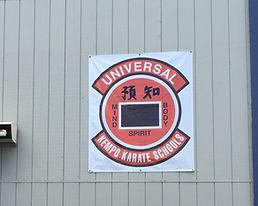 Universal Kempo Karate Hawaii - Headquarters