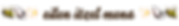 name for website - BROWN-03.png