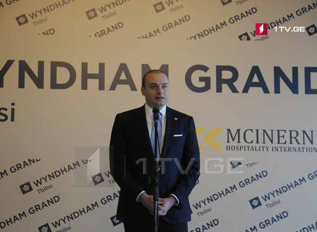 New hotel brand opened in Tbilisi