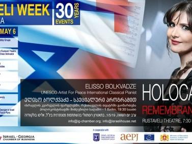 Holocaust commemoration will be held tomorrow at Rustaveli Theater