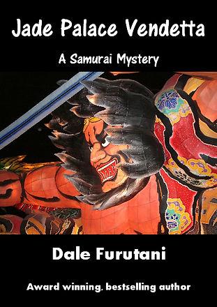 Jade Palace Vendetta cover - Dale Furuta