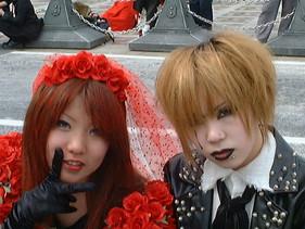 Young girls near Meiji Shrine
