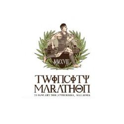 twincity%20logo_edited