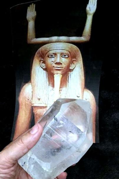 Lemurian Quartz Crystal.  Portal To Heka.  Egyptian God Of Medicine and Magic